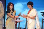 Kiran Rao at Satyamev Jayate Awards in Mumbai on 15th Aug 2016 (194)_57b2c2f2ec35f.JPG