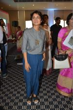 Kiran Rao launches Jaslok Fertility Tree on 15th Aug 2016 (89)_57b2b7c1c97f8.JPG