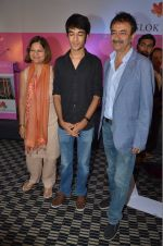 Rajkumar Hirani launches Jaslok Fertility Tree on 15th Aug 2016