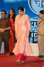 Sai Tamhankar at Satyamev Jayate Awards in Mumbai on 15th Aug 2016 (176)_57b2c294b749e.JPG