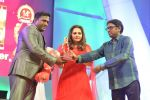 Santosham South India Film Awards 2016 on 15th Aug 2016 (44)_57b2bb508e8bf.JPG