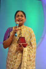 Santosham South India Film Awards 2016 on 15th Aug 2016 (52)_57b2bb6aa067f.JPG