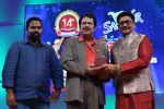 Santosham South India Film Awards 2016 on 15th Aug 2016 (63)_57b2bb7d97fcd.JPG
