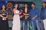 Santosham South India Film Awards 2016 on 15th Aug 2016 (89)_57b2bb9f48b97.JPG