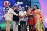 Santosham South India Film Awards 2016 on 15th Aug 2016 (13)_57b2bb1d19f8c.JPG