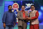 Santosham South India Film Awards 2016 on 15th Aug 2016 (14)_57b2bb1e21d94.JPG