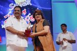 Santosham South India Film Awards 2016 on 15th Aug 2016 (36)_57b2bb3b6bdbf.JPG