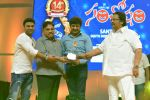 Santosham South India Film Awards 2016 on 15th Aug 2016 (54)_57b2bb6f1feb6.JPG