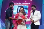 Santosham South India Film Awards 2016 on 15th Aug 2016 (71)_57b2bb878f75d.JPG