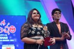 Santosham South India Film Awards 2016 on 15th Aug 2016 (76)_57b2bb8c97570.JPG