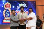 Santosham South India Film Awards 2016 on 15th Aug 2016 (78)_57b2bb8fc68de.JPG