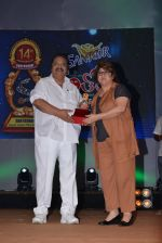 Santosham South India Film Awards 2016 on 15th Aug 2016 (90)_57b2bba001517.JPG
