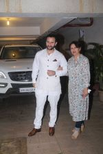 Sharmila Tagore at Saif Ali Khan_s bday Bash in Mumbai on 15th Aug 2016 (31)_57b2c1378ff46.JPG