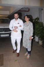 Sharmila Tagore at Saif Ali Khan_s bday Bash in Mumbai on 15th Aug 2016 (33)_57b2c1386c43e.JPG