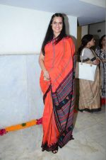 Sona Mohapatra at Satyamev Jayate Awards in Mumbai on 15th Aug 2016 (214)_57b2c216848ec.JPG