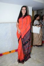Sona Mohapatra at Satyamev Jayate Awards in Mumbai on 15th Aug 2016 (215)_57b2c21843dca.JPG