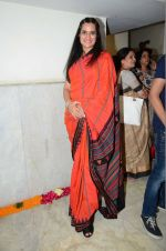 Sona Mohapatra at Satyamev Jayate Awards in Mumbai on 15th Aug 2016 (219)_57b2c21b27956.JPG