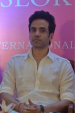 Tusshar Kapoor launches Jaslok Fertility Tree on 15th Aug 2016