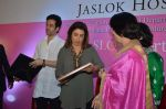 Tusshar Kapoor, Farah Khan launches Jaslok Fertility Tree on 15th Aug 2016