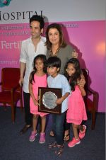 Tusshar Kapoor, Farah Khan launches Jaslok Fertility Tree on 15th Aug 2016 (79)_57b2b8845ab00.JPG