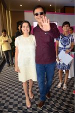 Vidhu Vinod Chopra launches Jaslok Fertility Tree on 15th Aug 2016 (112)_57b2b8e6085aa.JPG