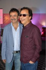 Vidhu Vinod Chopra, Rajkumar Hirani launches Jaslok Fertility Tree on 15th Aug 2016