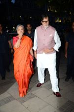 Amitabh Bachchan, Jaya Bachchan at Dilip De_s art event on 16th Aug 2016 (58)_57b3e8a9b2f19.JPG
