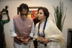 Amitabh Bachchan, Shobha De at Dilip De_s art event on 16th Aug 2016 (72)_57b3e90bc4ff2.JPG