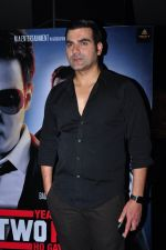 Arbaaz Khan at Yeh Toh Two Much Ho Gaya event on 16th Aug 2016