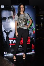 Bruna Abdullah at Yeh Toh Two Much Ho Gaya event on 16th Aug 2016 (22)_57b3e8688dabb.JPG