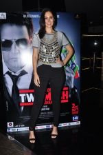 Bruna Abdullah at Yeh Toh Two Much Ho Gaya event on 16th Aug 2016 (23)_57b3e86a39348.JPG