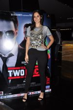 Bruna Abdullah at Yeh Toh Two Much Ho Gaya event on 16th Aug 2016 (15)_57b3e862e5393.JPG