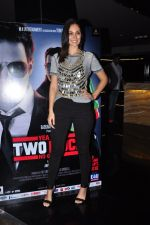 Bruna Abdullah at Yeh Toh Two Much Ho Gaya event on 16th Aug 2016 (16)_57b3e863e9930.JPG