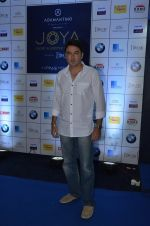 Jugal Hansraj at Joya exhibition in Mumbai on 16th Aug 2016 (6)_57b3ea63dd708.JPG
