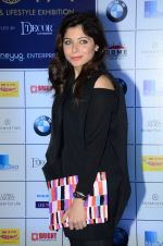 Kanika Kapoor at Joya exhibition in Mumbai on 16th Aug 2016 (147)_57b3eae469cfa.JPG