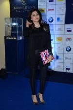 Kanika Kapoor at Joya exhibition in Mumbai on 16th Aug 2016 (148)_57b3eae523f47.JPG