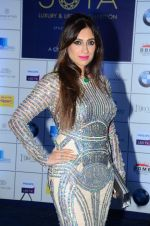 Lucky Morani at Joya exhibition in Mumbai on 16th Aug 2016 (45)_57b3ec2ea9d7c.JPG