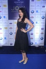 Mandana Karimi at Joya exhibition in Mumbai on 16th Aug 2016 (188)_57b3ec53ace98.JPG