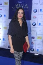 Padmini Kolhapure at Joya exhibition in Mumbai on 16th Aug 2016 (320)_57b3ec636a86b.JPG