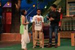Sonakshi Sinha on the sets of The Kapil Sharma Show on 16th Aug 2016 (16)_57b3ee7a7bca6.JPG