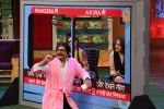 Sonakshi Sinha on the sets of The Kapil Sharma Show on 16th Aug 2016 (8)_57b47b22a7fb5.jpg