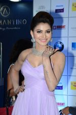 Urvashi Rautela at Joya exhibition in Mumbai on 16th Aug 2016 (80)_57b3ed42dc345.JPG