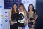 at Joya exhibition in Mumbai on 16th Aug 2016 (321)_57b3ead66ae20.JPG