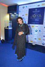 at Joya exhibition in Mumbai on 16th Aug 2016 (47)_57b3ea19ae379.JPG