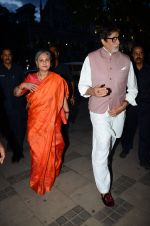 jaya and amitabh at Dilip De_s art event on 16th Aug 2016_57b3e8aebc17e.JPG
