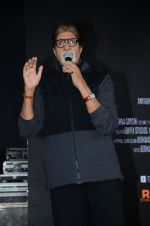 Amitabh Bachchan at Pink promotions in Umang fest on 17th Aug 2016 (125)_57b571c1ee889.JPG
