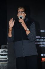 Amitabh Bachchan at Pink promotions in Umang fest on 17th Aug 2016 (126)_57b571c8c38f4.JPG