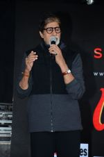 Amitabh Bachchan at Pink promotions in Umang fest on 17th Aug 2016 (127)_57b571c991e84.JPG