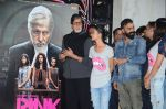 Amitabh Bachchan at Pink promotions in Umang fest on 17th Aug 2016 (130)_57b571cc0b904.JPG