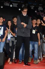 Amitabh Bachchan at Pink promotions in Umang fest on 17th Aug 2016 (134)_57b571cf39c06.JPG